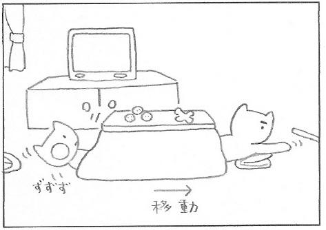 ねこ夫婦まんが たまともんちゃん-yukinohi2