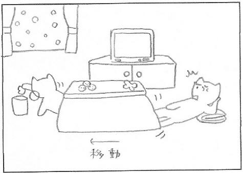 ねこ夫婦まんが たまともんちゃん-yukinohi4