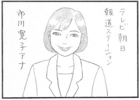 猫まんが たまともんちゃん-ichikawa1