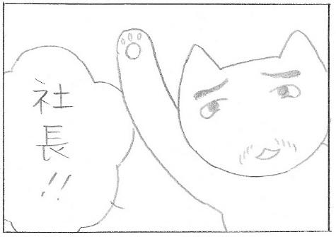 猫まんが たまともんちゃん-haru1