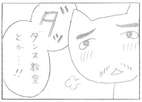 猫まんが たまともんちゃん-haru3
