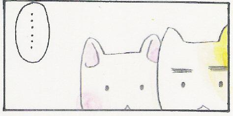 猫まんが たまともんちゃん-kutsusita7