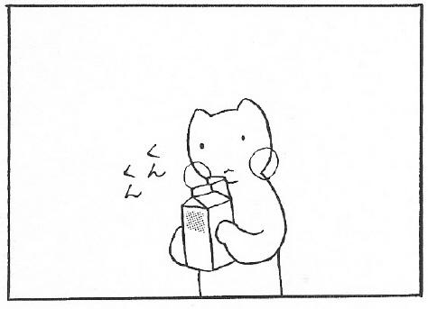 猫まんが たまともんちゃん-gyunyu5