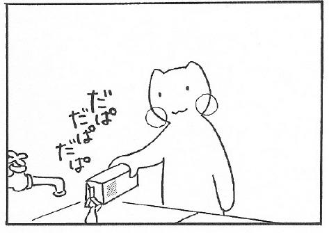 猫まんが たまともんちゃん-gyunyu6
