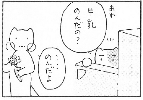 猫まんが たまともんちゃん-gyunyu7