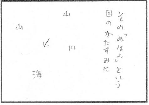 猫まんが たまともんちゃん-utyu10