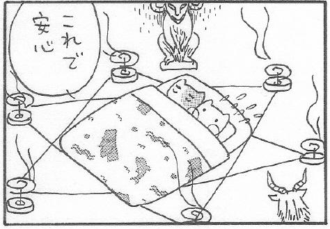 猫まんが たまともんちゃん-ka4