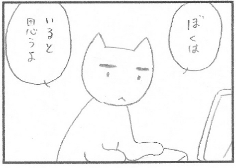 猫まんが たまともんちゃん-utyu3