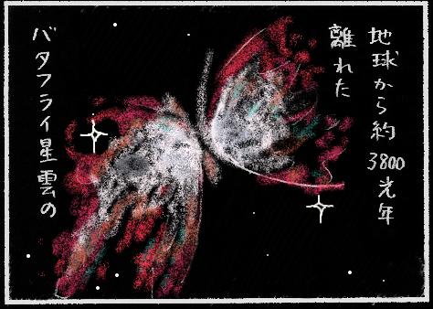 猫まんが たまともんちゃん-utyu5