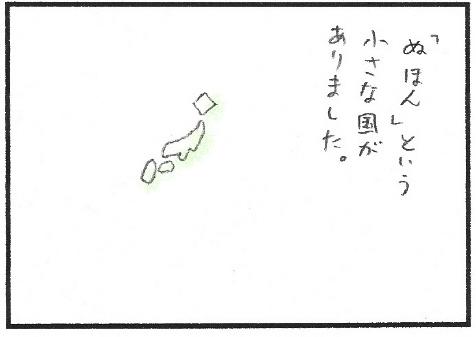 猫まんが たまともんちゃん-utyu9