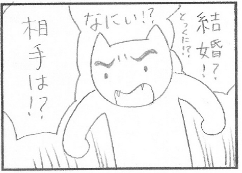 猫まんが たまともんちゃん-ichikawa3
