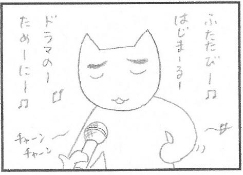猫まんが たまともんちゃん-kibou3