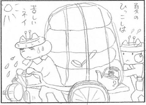 ねこ夫婦まんが たまともんちゃん-hikkoshi4