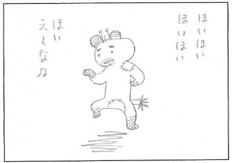 ねこ夫婦まんが たまともんちゃん-tsukyu4