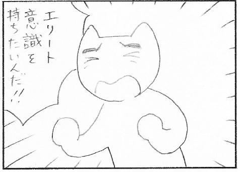 ねこ夫婦まんが たまともんちゃん-hari6