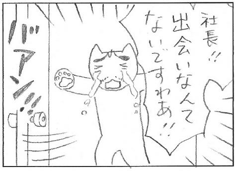 deai2