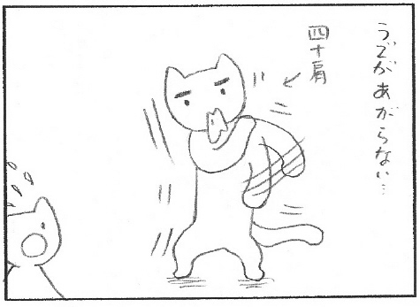 hanamizu5