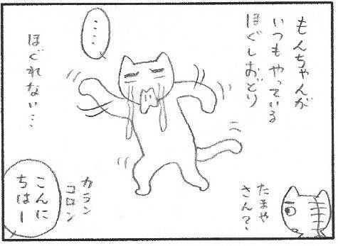 hanamizu6