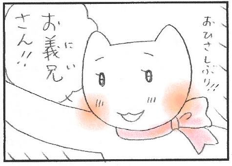 meru2