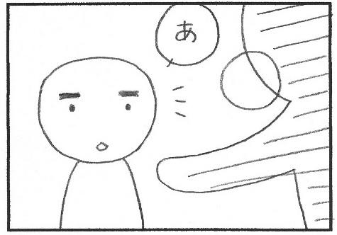 mimi3
