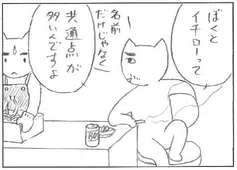 miyaichiro2