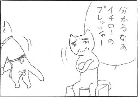 miyaichiro3