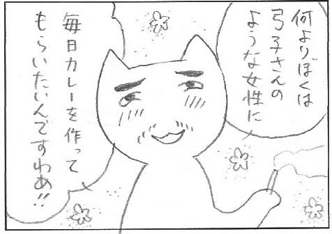 miyaichiro4