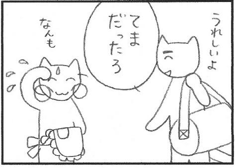 norimaki3
