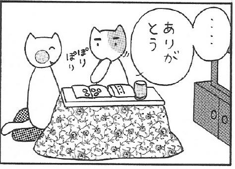 pi-natsu5