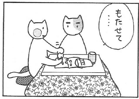 pi-natsu7