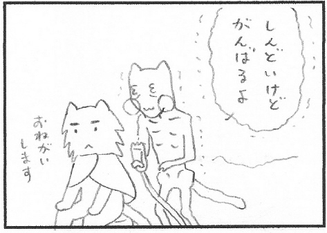 sanpatsu4