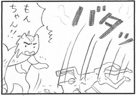sanpatsu7