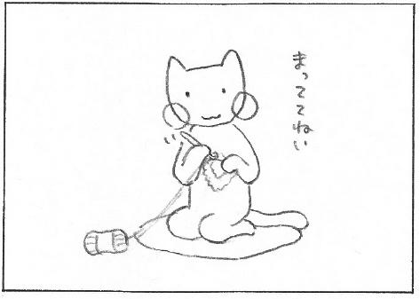 shimoyake3