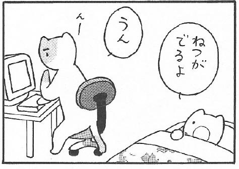 yohukashi3