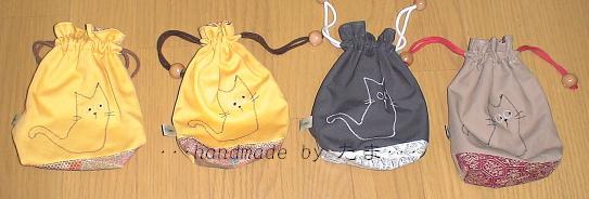 納品;着物リメイクきんちゃく袋