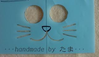猫顔のテンプレート