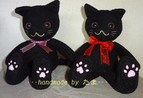 おすわり猫さん 黒