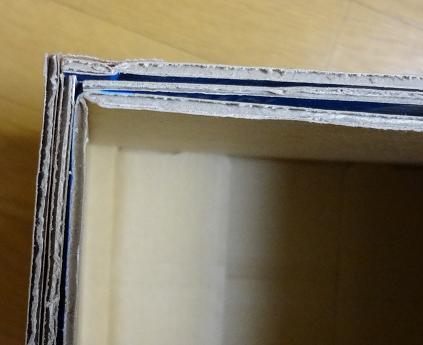 箱3重構造