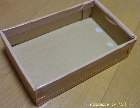 裁縫箱 外側の箱