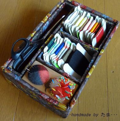 裁縫箱 道具を入れて完成