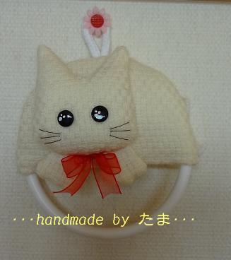 タオルハンガー;白猫