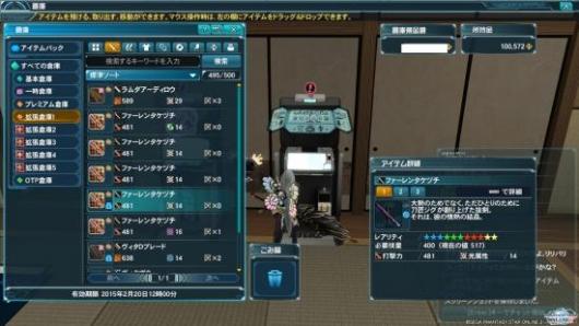 ジグ武器3