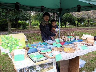 丹波有機農業祭2012012