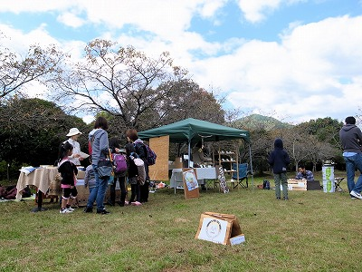丹波有機農業祭2012013