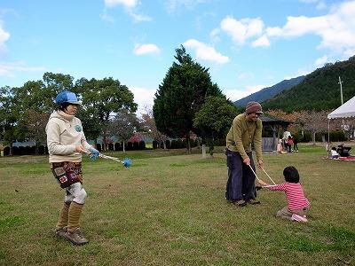 丹波有機農業祭2012017
