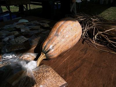 丹波有機農業祭2012035