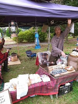 丹波有機農業祭2012040