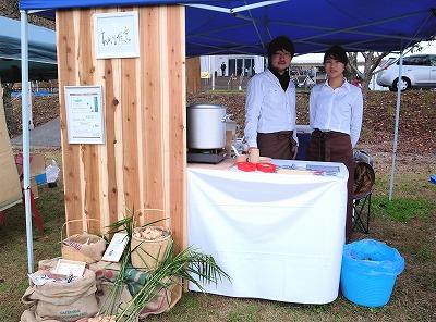 丹波有機農業祭201254