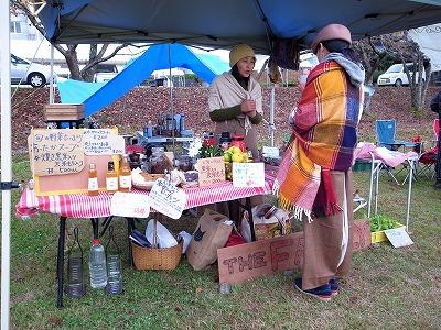 丹波有機農業祭201255