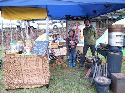 丹波有機農業祭201258